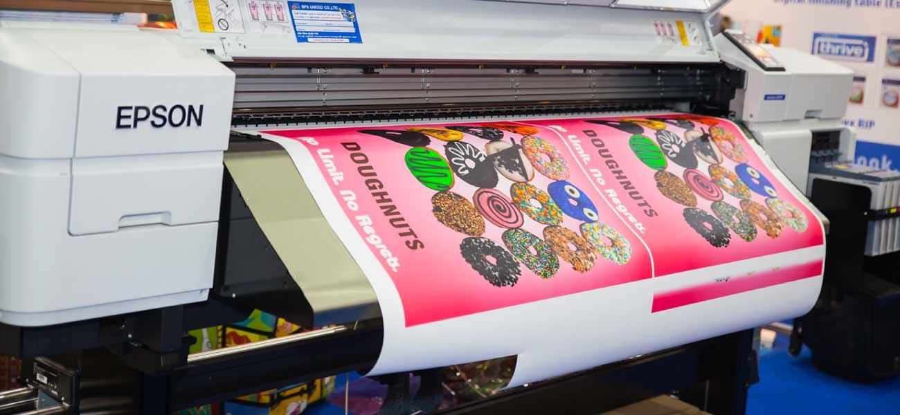 Широкоформатная печать <br>в Мценске